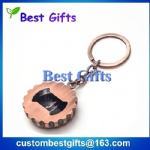 bottle cap  shaped bottle opener keychain
